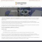 karampelas-gynaikologos-4