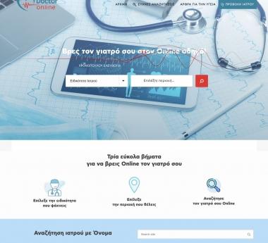 doctor-online.gr