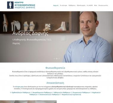 physiotherapeia.gr